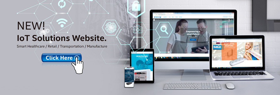 Avalue IoT Solutions Website