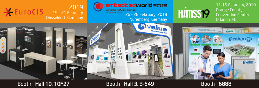 Avalue Embedded World, EuroCIS, HIMSS exhibition