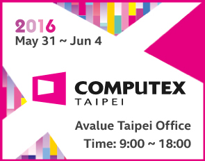 Avalue Welcomes Computex with Vertical Solutions and Microsoft Azure Certified Device