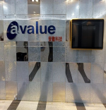 Avalue Technology Lide Office